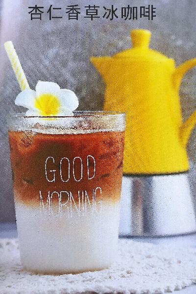 杏仁香草冰咖啡