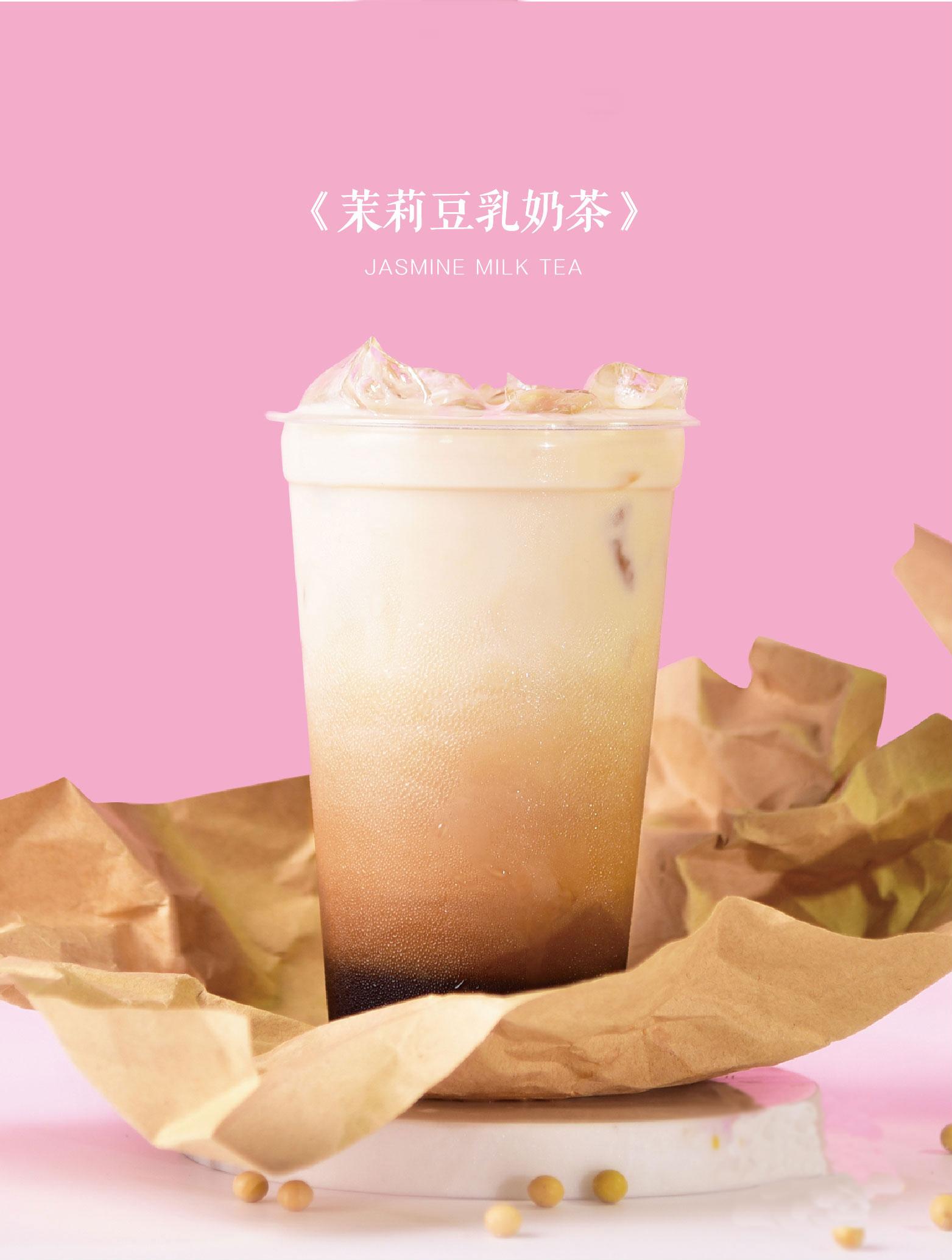 关店数大于开店数,创业开奶茶店真的好吗?
