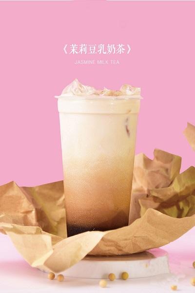 茉莉豆乳奶茶