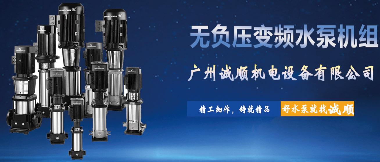 广州格兰富水泵代理商客户做seo效果非常好