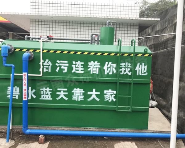 重庆东银壳牌加油站10m³污水处理工程