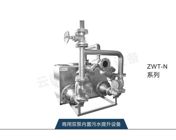商用双泵内置污水提升设备