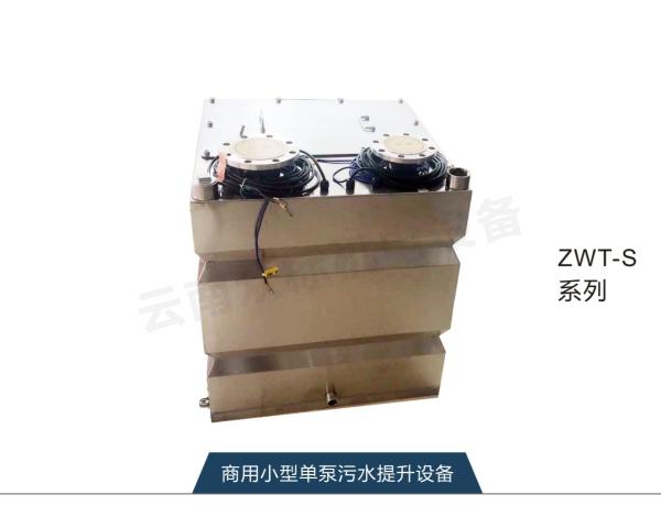 商用小型单泵污水提升设备