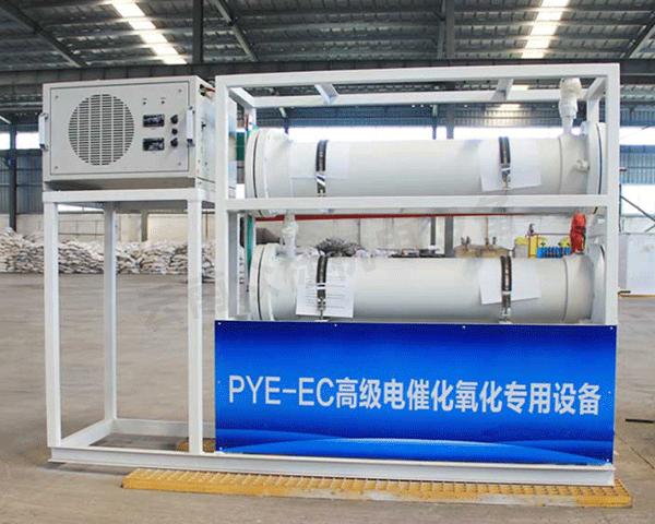PYE-EC電催化氧化專用設備