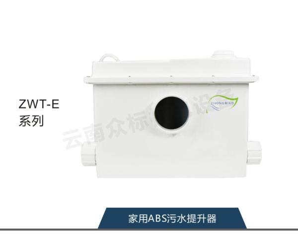 如何选择昭通地下室污水提升器设备的型号?