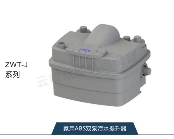 昆明一体化污水提升设备厂家直销的地下室污水提升器有哪些用途呢?