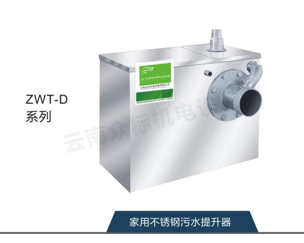 普洱地下室污水提升设备厂家对污水提升器的型号选择有哪些建议?