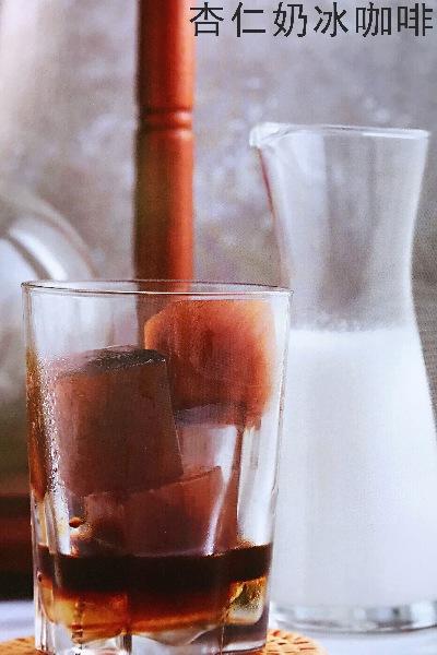 杏仁奶冰咖啡