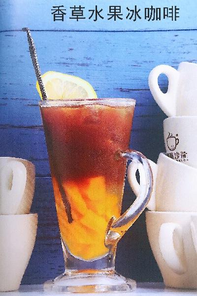 香草水果冰咖啡