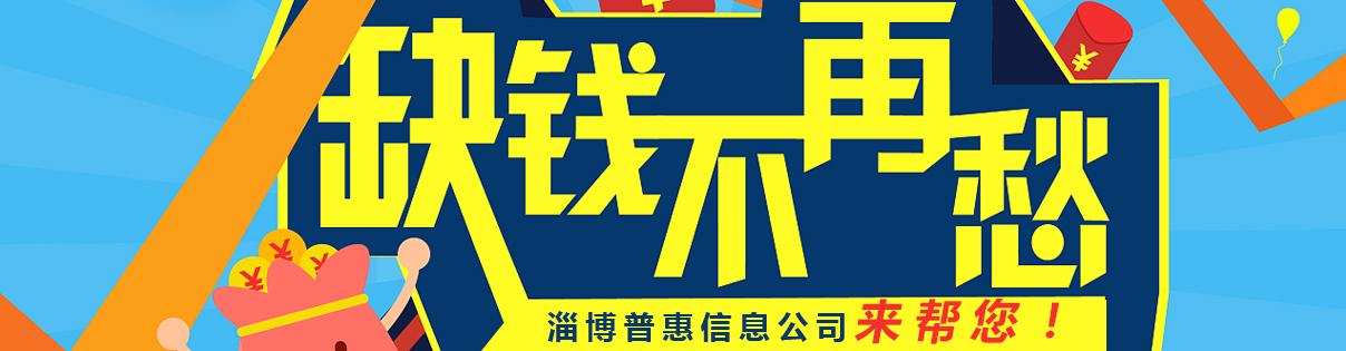 淄博普惠:法官�`�怎么�理?