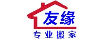淄博有缘邀你关注:天津市市长、副市长、秘书长调整工作分工