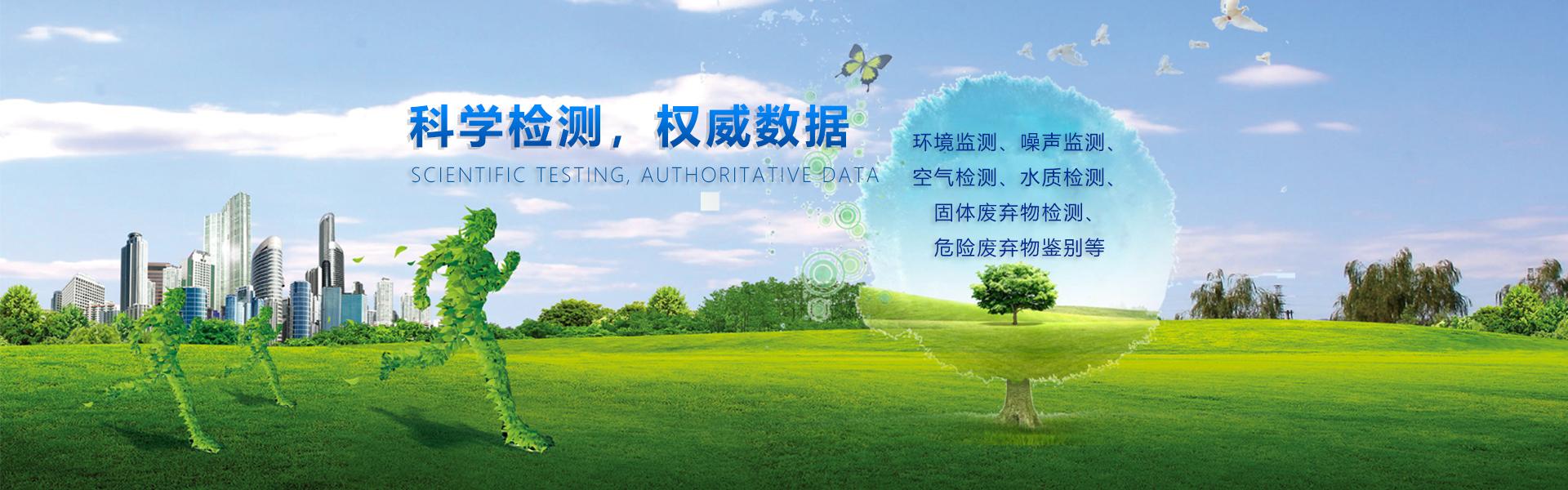 贵州废气检测