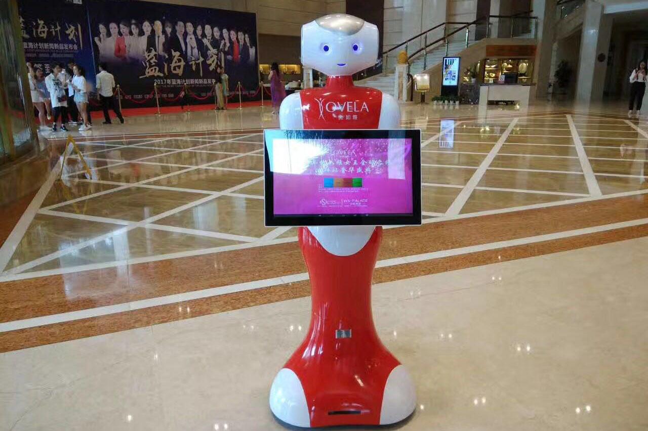 开展商务机器人对顾客有益或顾客可能感兴趣的理财