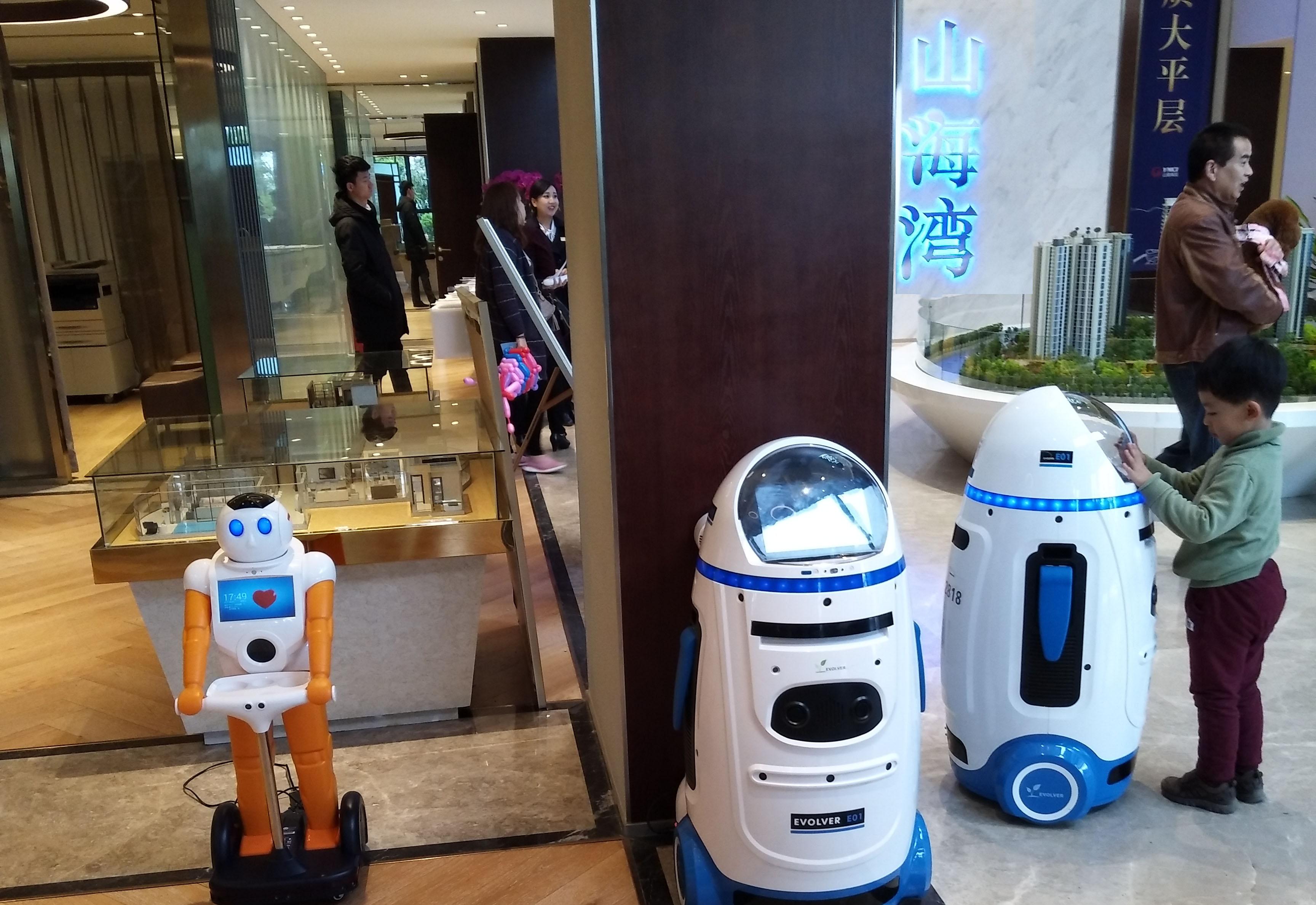 小胖机器人总代理