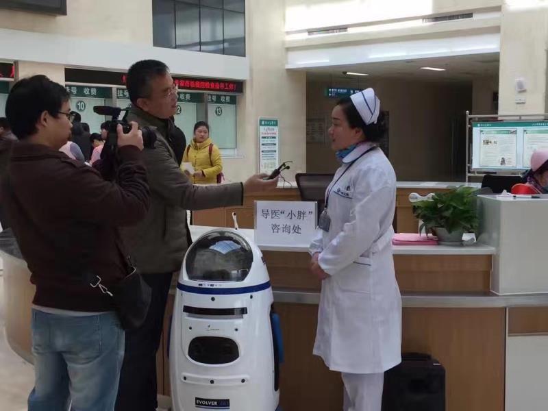 导医小胖机器人