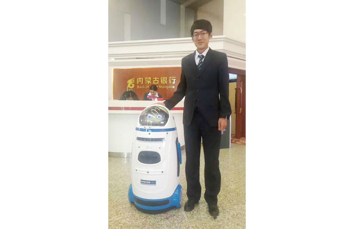 内蒙古银行小胖机器人