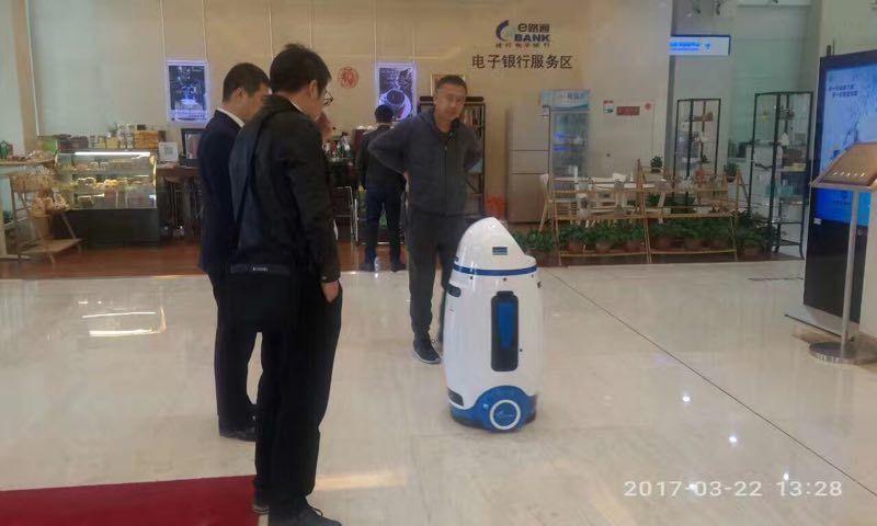 中国银行商务机器人