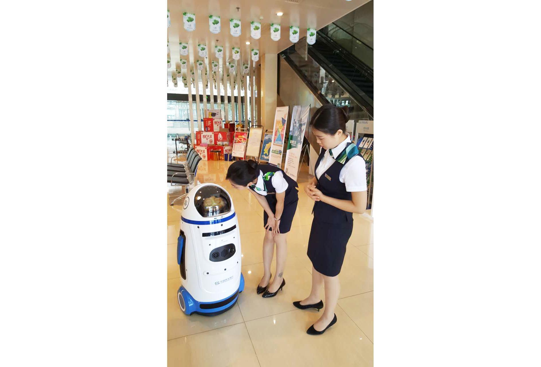 银行机器人展示