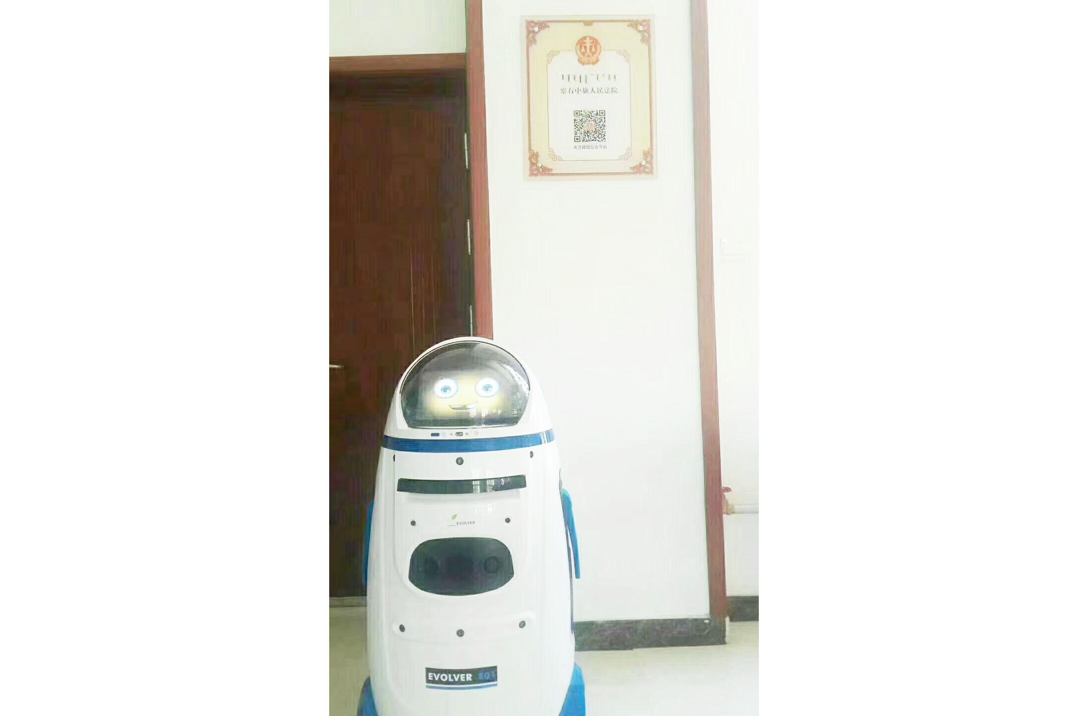 大厅商用机器人
