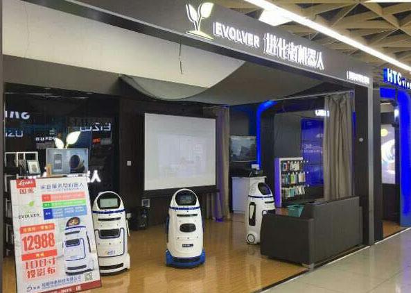 大理进化者机器人旗舰店