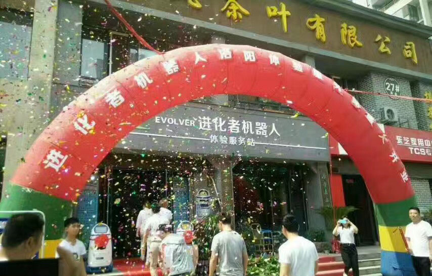 Chuxiong evolutionary robot flagship store