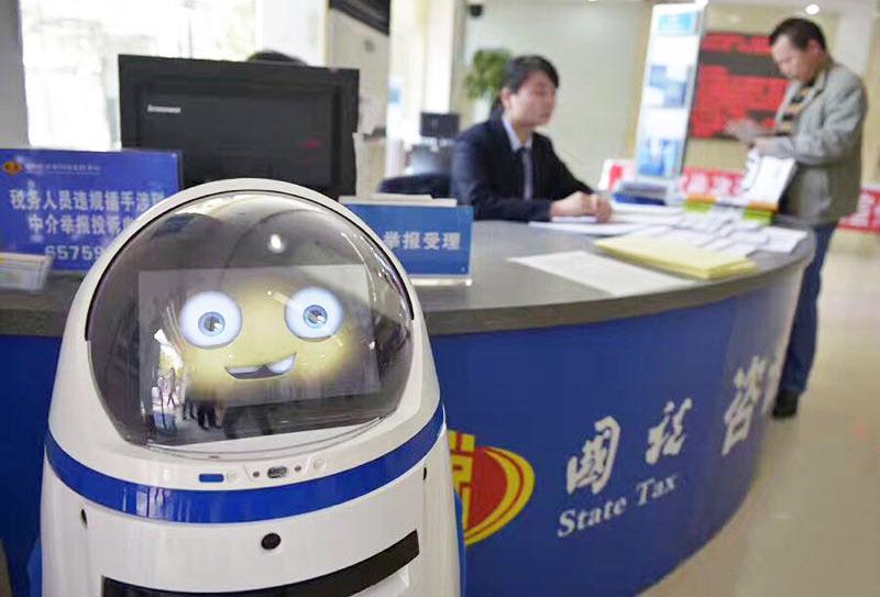 税局机器人