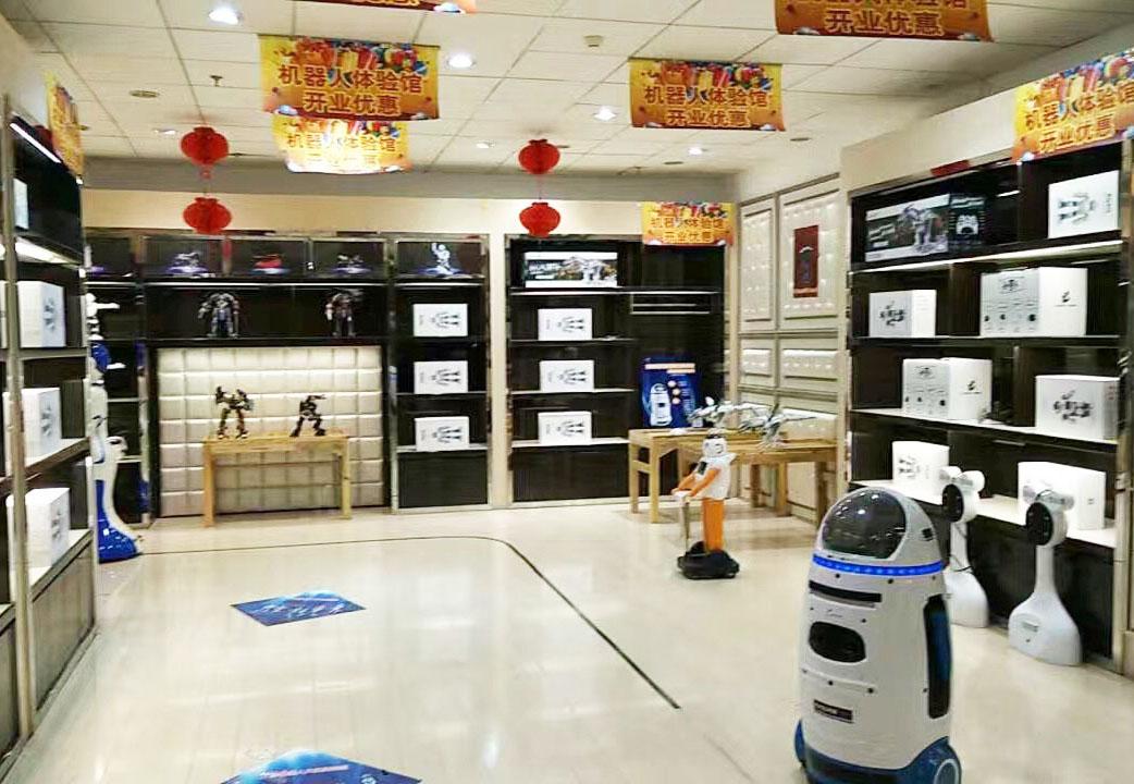 科技馆机器人