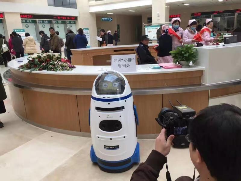 医疗机构机器人