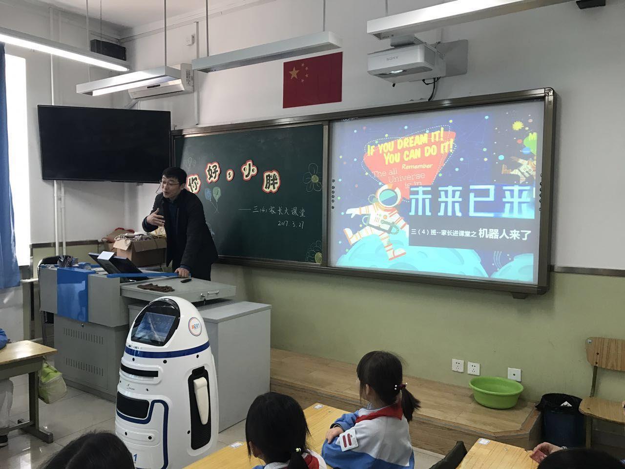 昆明小胖助教机器人