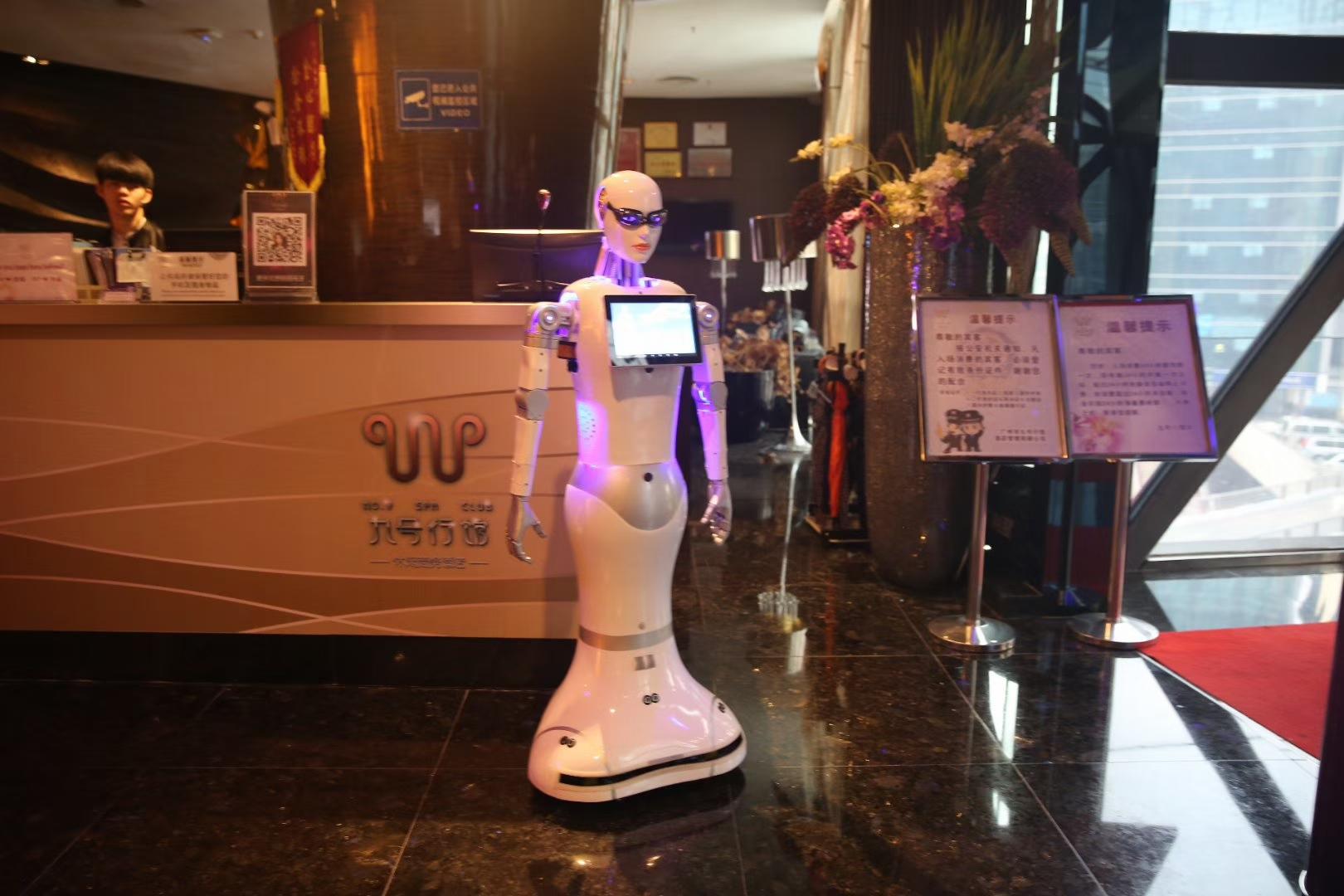 商用接待机器人