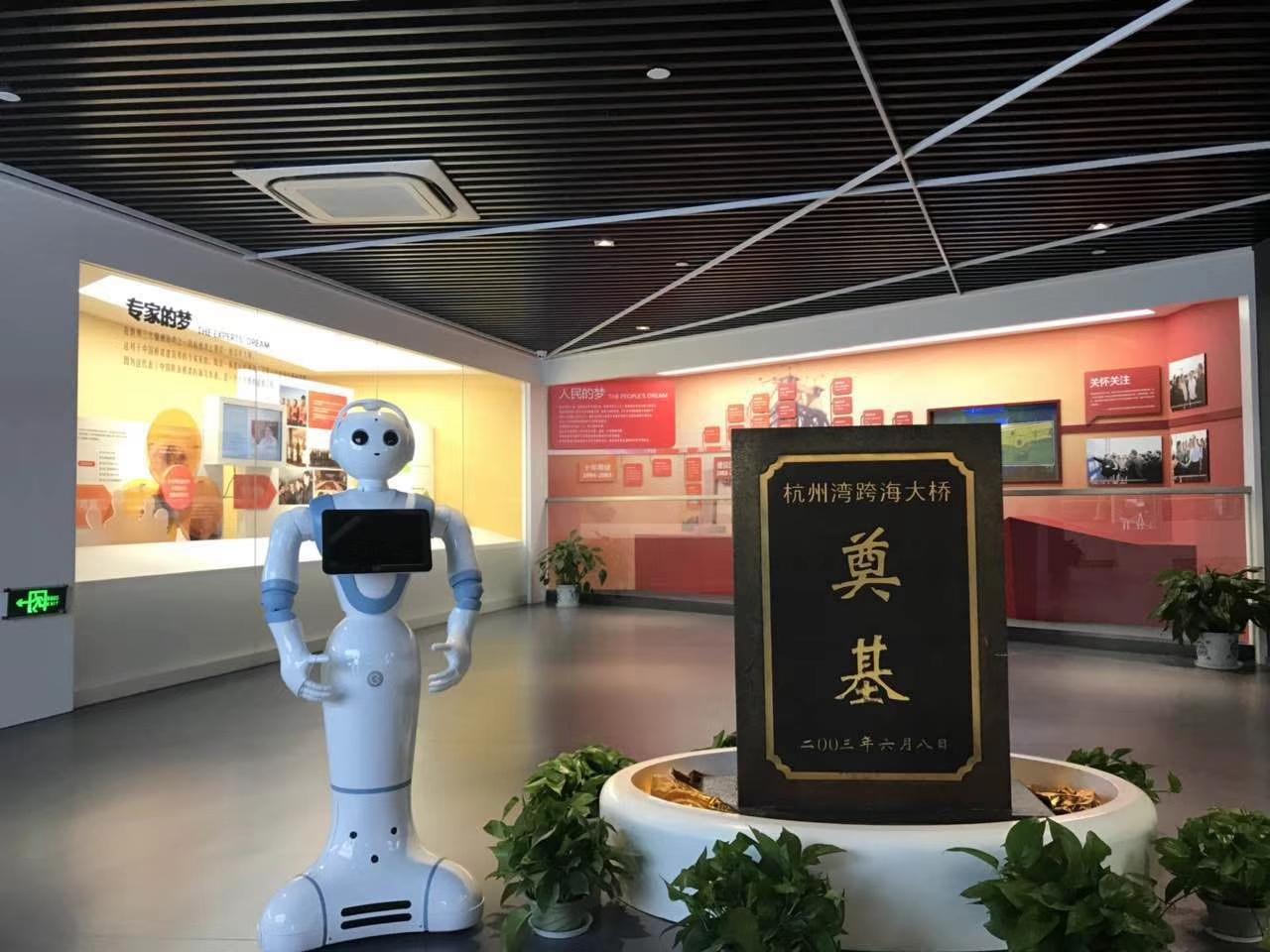 昆明商务机器人