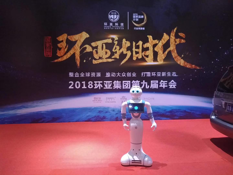 黑豆机器人