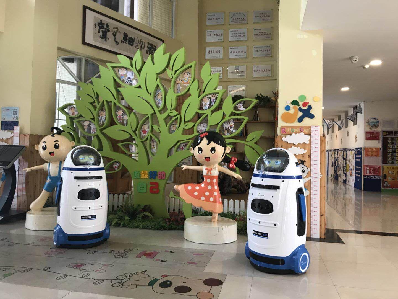 小胖助教-机器人