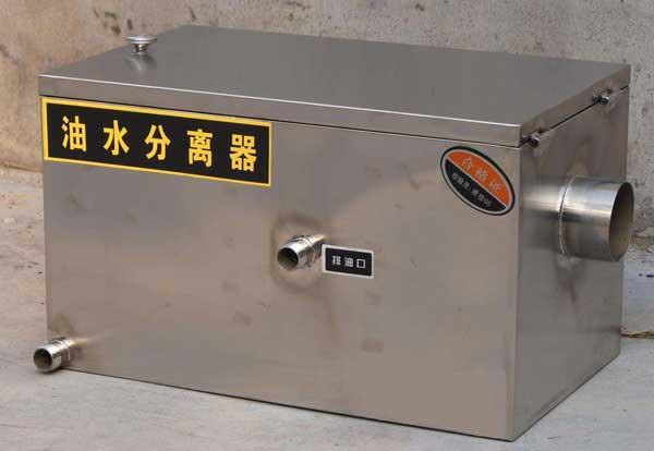 河池工業油水分離器