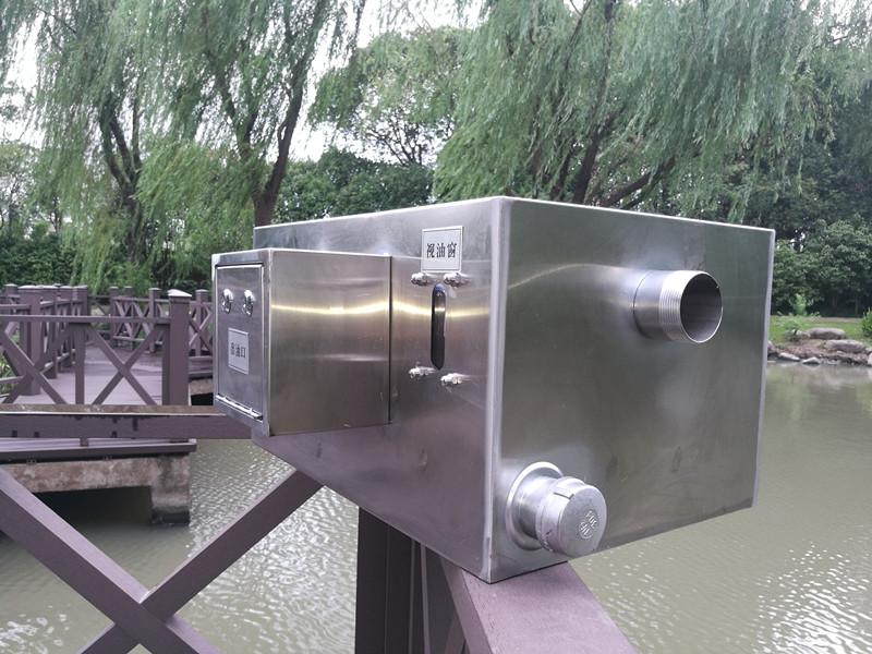 厨房油水分离设备