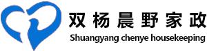 淄川双杨晨野家政服务部