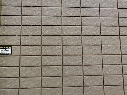 夾江紙皮磚廠價批發