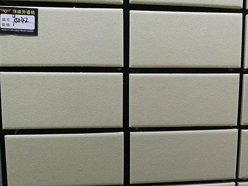 樂山內牆磚廠商電話
