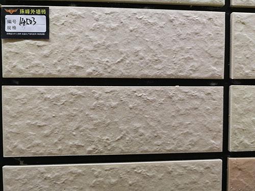 夾江紙皮磚廠家批發銷售