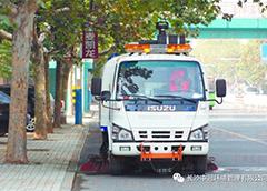 浙江环卫保洁公司