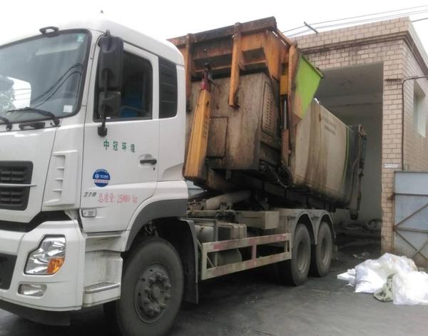 广水市生活垃圾转运项目