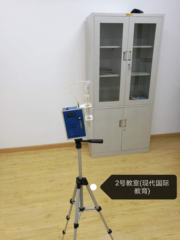 國標空氣檢測