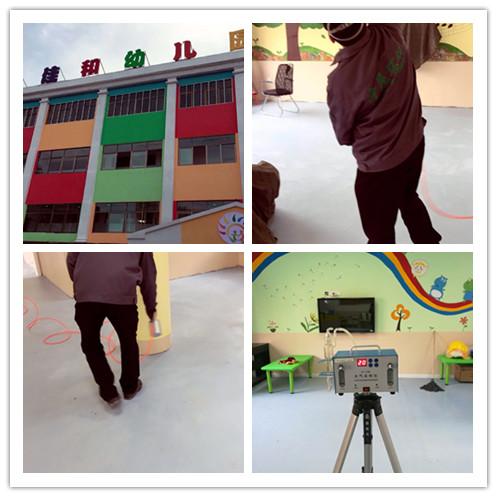 襄陽佳和幼兒園檢測