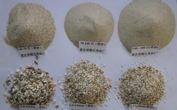 贵州玻璃用石英砂
