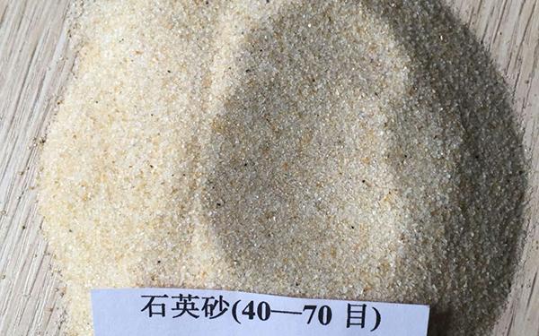 贵州草坪填充石英砂销售