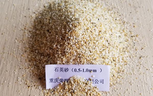 贵州有石英砂厂家吗