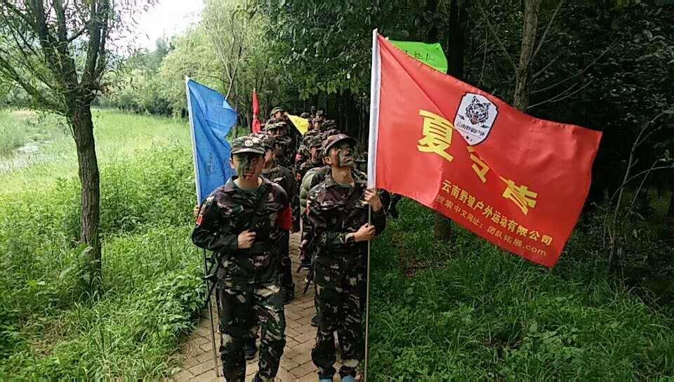 昆明军事夏令营