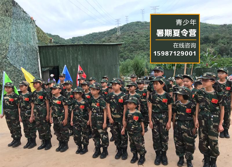 军事夏令营使青少年的人格和身体得到全面发展