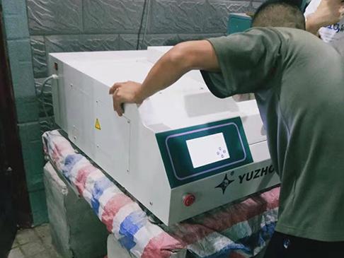 实验室仪器设备管理的可视化研究