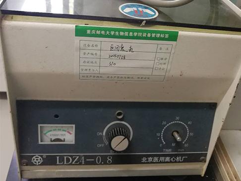 进行实验室仪器设备的维修有哪些原则